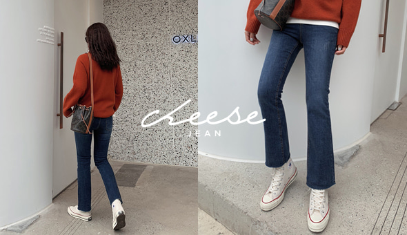Cheese Jean (ver.롱레그부츠컷)[size:S,M,L,XL/ 1color]