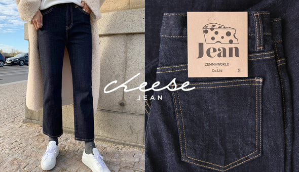 Cheese Jean (ver.생지보이핏)[size:S,M,L,XL/ 1color]